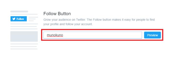 Twitter Publish ステップ4