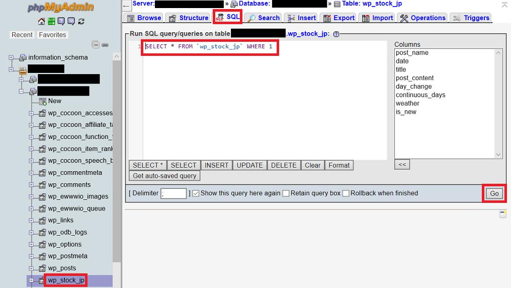phpMyAdminでのMySQLコマンド実行方法