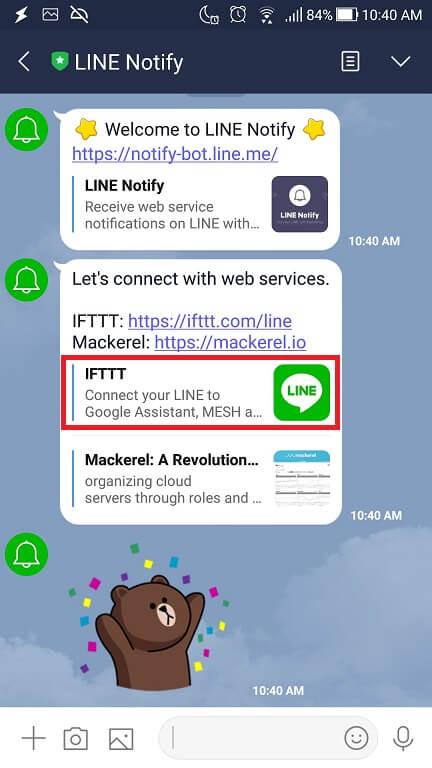 IFTTTのリンク