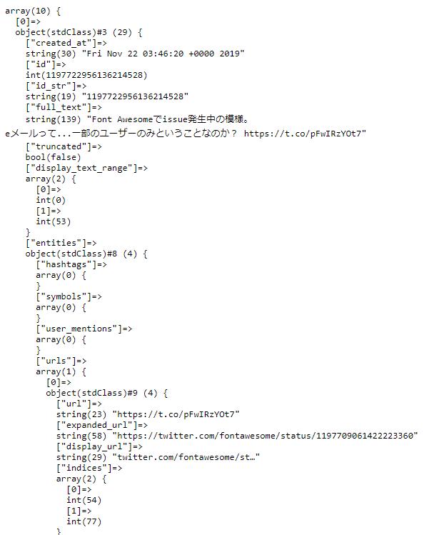 コード1実行結果