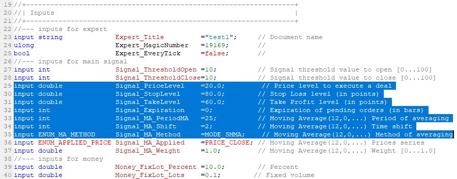 プログラムの変更